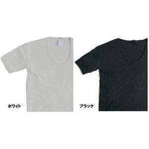東ドイツタイプ Uネック Tシャツ JT039YD ブラック サイズ4 【 レプリカ 】