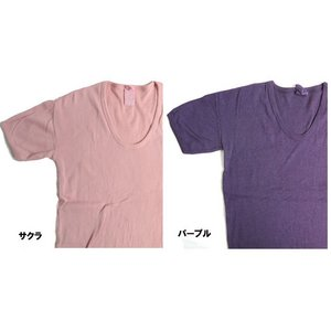 東ドイツタイプ Uネック Tシャツ JT039YD パープル サイズ5 【 レプリカ 】