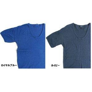東ドイツタイプ Uネック Tシャツ JT039YD ロイヤルブルー サイズ5 【 レプリカ 】