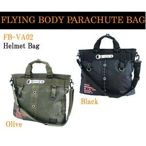 フライングボディパラシュートヘルメットバッグ BH067YN ブラック