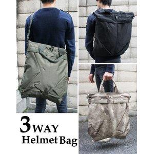 U. S.タイプリュック・ショルダー・手提げ3WAYヘルメットバッグ BH063YN A-TAC S 【 レプリカ 】