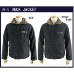 アメリカ軍 N-1 デッキジャケット 【 34/Sサイズ 】 ストーンウォッシュ加工 JJ105YNW S ブラック 【 レプリカ 】
