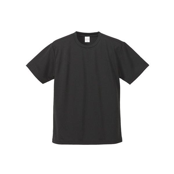 UVカット吸汗速乾 Tシャツ 【 3枚セット 】 CB5900 ブラック & ホワイト & グレー Sサイズ