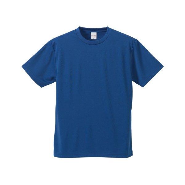 UVカット吸汗速乾 Tシャツ 【 3枚セット 】 CB5900 コバルトブルー & ターコイズ ブルー & ネイビー XXXLサイズf00