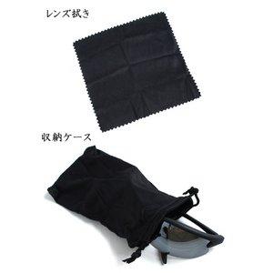 U.S.軍タイプ4色レンズ交換ゴーグル収納ポーチ 付 MG010NN 【レプリカ】