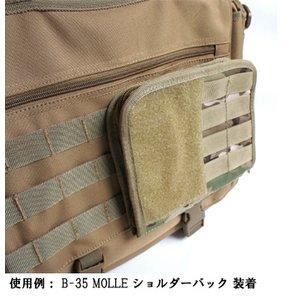 米軍 オペレーションポーチ BP093YN ブラック 【 レプリカ 】  f06