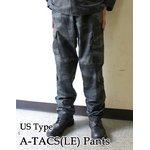 アメリカ警察 A-TACS(LE) ナイトカモフラージュ(迷彩) リップストップパンツPB033YN Lサイズ【 レプリカ】