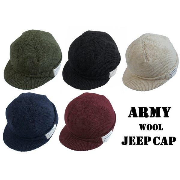 アメリカ陸軍 ジープキャップ/帽子 ウール100% HC041YN ネイビー  レプリカ