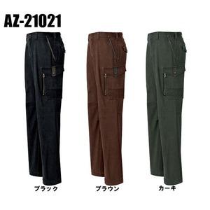 8ポケット綿バイオ加工ミリタリー風カジュアルカーゴパンツ AZ-212021 ブラウン 91サイズ