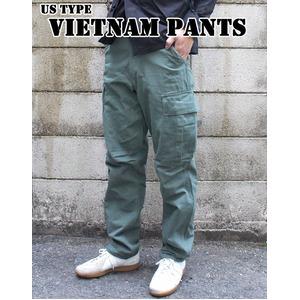 米軍 ベトナムパンツ 後期型 PP182YN Sサイズ 【 レプリカ 】