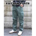 米軍 ベトナムパンツ 後期型 PP182YN Lサイズ 【 レプリカ 】