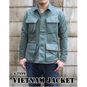 米軍 ベトナムジャケット 後期型 JJ164YN Mサイズ 【 レプリカ 】