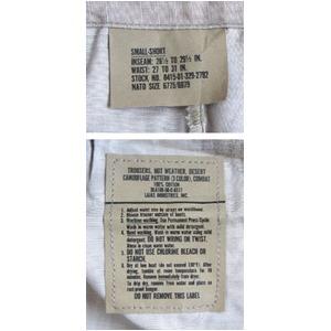 米軍放出 BDUパンツ PP179NN 3カラーデザート S-SHORTサイズ 【デットストック】【未使用】80cm