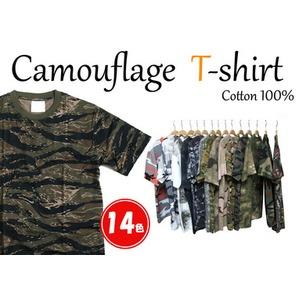 カモフラージュ Tシャツ( 迷彩 Tシャツ) JT048YN BWスノー カモ Mサイズ h03