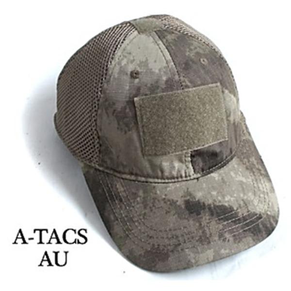 吸汗速乾 米軍 タイプタクティカル最新鋭 カモメッシュキャップ( 迷彩帽子) HC044YN A-TAC S(AU)  レプリカ