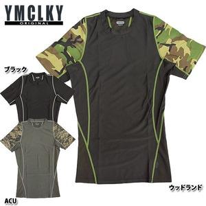 【2枚セット】アメリカ軍 タクティカルトレーニングアンダーシャツ 【半袖/L】 JT047YN ACU&ウッドランド 【レプリカ】
