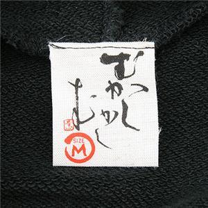 10柄!語れる立体和柄パーカー(NP) 月見サーフィン XL