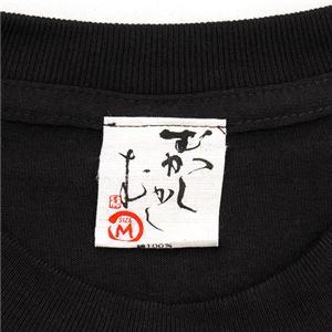 語れる立体和柄ロンT 驚愕の10柄!(NP)  S-1857/桜酒  S h03