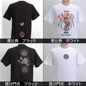 浮き出る立体プリント和柄!幸せの七福神Tシャツ (半袖) 2000・毘沙門天 黒 L - 拡大画像
