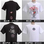 浮き出る立体プリント和柄!幸せの七福神Tシャツ (半袖) 2000・毘沙門天 黒 L