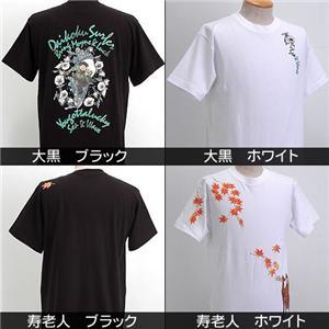 浮き出る立体プリント和柄!幸せの七福神Tシャツ (半袖) 1999・寿老人 黒 M (NP)