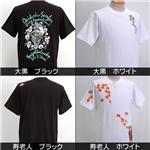 浮き出る立体プリント和柄!幸せの七福神Tシャツ (半袖) 1999・寿老人 黒 L (NP)
