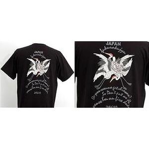 浮き出る立体プリント和柄!幸せの七福神Tシャツ (半袖) 1997・福禄寿 黒 XL (NP)