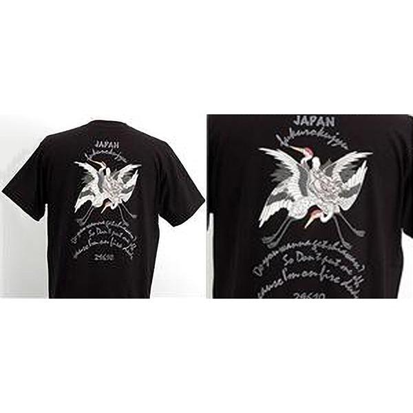 浮き出る立体プリント和柄!幸せの七福神Tシャツ (半袖) 1997・福禄寿 白 S (NP)f00