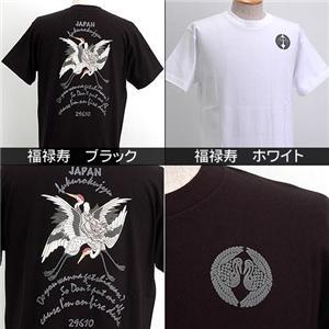 浮き出る立体プリント和柄!幸せの七福神Tシャツ (半袖) 1997・福禄寿 白 S (NP) h02