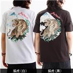 背中で語れる スカ柄ポロシャツ 2008・狐虎 黒 XL (NP)