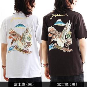 背中で語れる スカ柄ポロシャツ 2009・富士鷹 黒 L h02