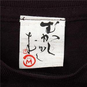 語れる立体和柄ロングTシャツ S-1469/ガンマン雷神 S(NP) h03