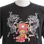 むかしむかし ワンピースコレクション 和柄半袖Tシャツ  S-2438/チョッパー双龍 黒M