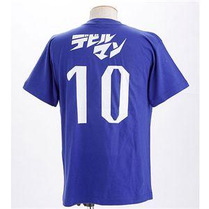 むかしむかし アニメコラボ!サッカーW杯日本代表応援Tシャツ 【10番 デビルマン】 ジャパンブルー L h02
