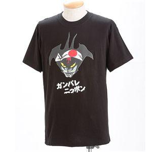 むかしむかし アニメコラボ!サッカーW杯日本代表応援Tシャツ 【10番 デビルマン】 ブラック XS h01