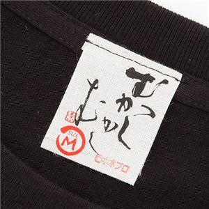 むかしむかし アニメコラボ!サッカーW杯日本代表応援Tシャツ 【10番 デビルマン】 ブラック S