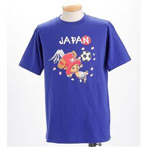 むかしむかし アニメコラボ!サッカーW杯日本代表応援Tシャツ 【11番 チョッパー】 ジャパンブルー L - 拡大画像