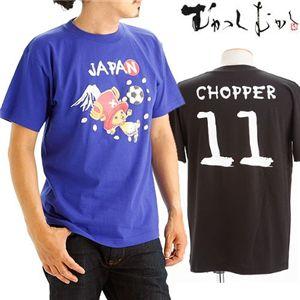 むかしむかし アニメコラボ!サッカーW杯日本代表応援Tシャツ 【11番 チョッパー】 ブラック M f04