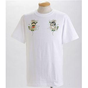 むかしむかし×マカロニほうれん荘 Tシャツ S-2665 【トシ&キンドーなごみ】 LL ホワイト - 拡大画像