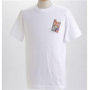 むかしむかし×マカロニほうれん荘 Tシャツ S-2667 【マカロニ列島】 S ホワイト - 拡大画像