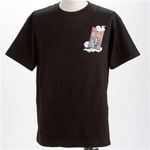 むかしむかし×マカロニほうれん荘 Tシャツ S-2667 【マカロニ列島】 S ブラック