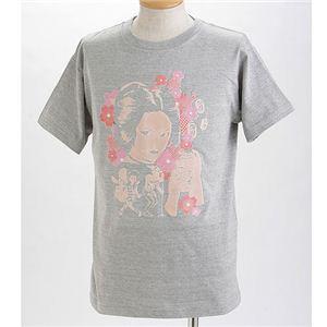むかしむかし×マカロニほうれん荘 Tシャツ S-2668 【御用ほうれん荘】 S グレー