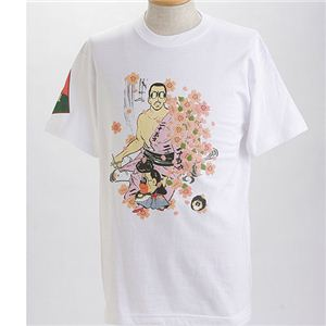 むかしむかし×マカロニほうれん荘 Tシャツ S-2669 【二十五才の決断】 LL ホワイト