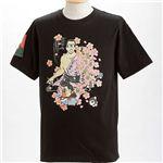 むかしむかし×マカロニほうれん荘 Tシャツ S-2669 【二十五才の決断】 M ブラック