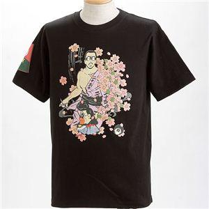 むかしむかし×マカロニほうれん荘 Tシャツ S-2669 【二十五才の決断】 LL ブラック - 拡大画像
