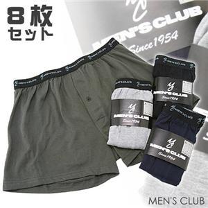 MEN'S CLUB ニットトランクス8枚セット L - 拡大画像