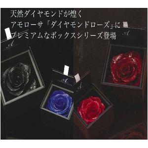 【母の日ギフト5月5日まで】AMOROSA(アモローサ) ダイヤモンドローズBOX ピンク×白BOX