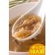 天然吉切鮫 『ふかひれスープ』【5袋10人前】 - 縮小画像1