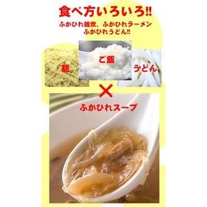 天然吉切鮫 『ふかひれスープ』【5袋10人前】