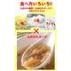 天然吉切鮫 『ふかひれスープ』【5袋10人前】 写真3